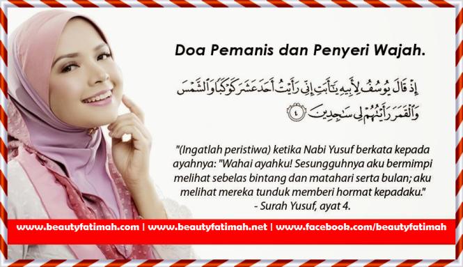 doa pemanis wajah